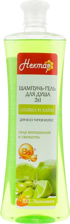 """Шампунь-гель для душа """"Оливка и лайм"""" - Aqua Cosmetics Нектар"""