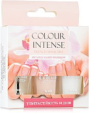 "Духи, Парфюмерия, косметика Набір ""Французький манікюр"" - Colour Intense French Manicure (polish / 5 ml + polish / 5 ml + polish / 5 ml + stickers / 24 шт.)"