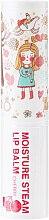 Духи, Парфюмерия, косметика Бальзам для губ, вишня (Дизайн 1) - Seantree Moisture Steam Lip Balm Cherry Stick