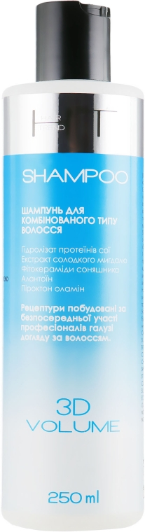 "Шампунь для комбинированного типа волос ""3D объем"" - Hair Trend 3D Volume Shampoo"