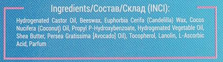 Бальзам для губ 9в1 - Ines Cosmetics LipMedic — фото N4