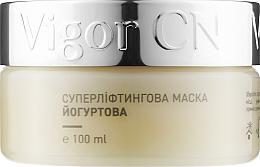 Парфумерія, косметика Суперліфтингова відбілююча маска - Vigor Cosmetique Naturelle