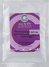 Духи, Парфюмерия, косметика Альгинатная маска для жирной и угревой кожи - ALG & SPA Professional Line Collection Masks For Oily And Acne Skin Peel Off Mask