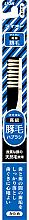 Духи, Парфюмерия, косметика Зубная щетка из натуральной щетины, жесткая - Lion Dentor Systema