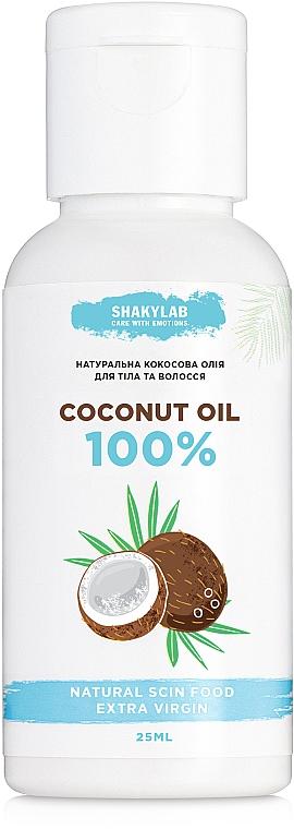 Кокосовое масло, 25 мл в подарок, при покупке продукции SHAKYLAB на сумму от 189 грн