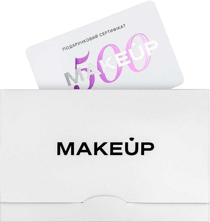 Подарочный сертификат, белый - 500 грн