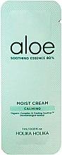 Духи, Парфюмерия, косметика Увлажняющий крем для лица - Holika Holika Aloe Soothing Essence 80% Moist Cream (пробник)