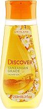 """Духи, Парфюмерия, косметика Гель для душа """"Знойная Танзания"""" - Oriflame Discover Tanzanian Grace"""