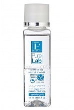 Духи, Парфюмерия, косметика Средство для снятия макияжа с чувствительной кожи - Purelab Makeup Remover