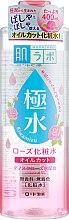 Духи, Парфюмерия, косметика Лосьон для лица с минералами и розовой водой - Hada Labo Kiwamizu Rose Lotion