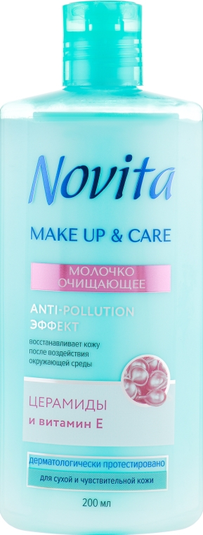 "Молочко для лица ""Церамиды и витамин Е"" - Novita Make Up & Care Milk"