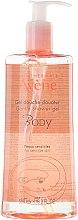 Духи, Парфюмерия, косметика Нежный гель для душа для чувствительной кожи - Avene Body Gentle Shower Gel