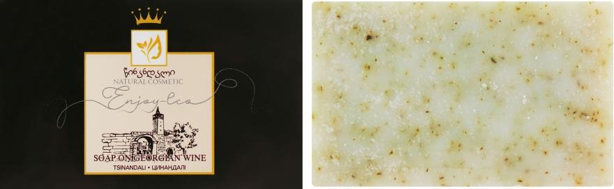 """Натуральное мыло """"На белом вине Цинандали"""" - Enjoy & Joy Enjoy Eco Soap"""