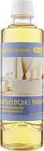 Духи, Парфюмерия, косметика Королевское средство для ванны, желтое - Bisheffect