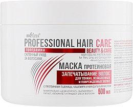 """Духи, Парфюмерия, косметика Маска протеиновая """"Запечатывание волос"""" для тонких, ослабленных и поврежденных волос - Bielita Professional Hair Care"""