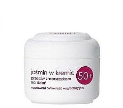 Духи, Парфюмерия, косметика Дневной крем от морщин - Ziaja Jasmine Face Cream