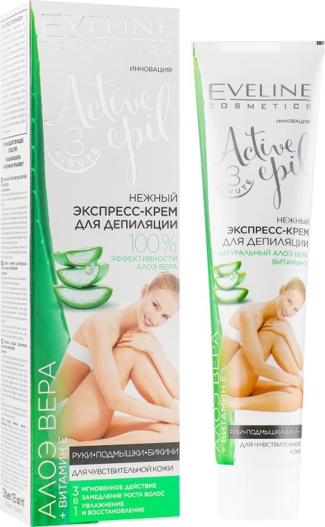 Экспресс-крем для депиляции с алоэ вера - Eveline Cosmetics Active Epil Cream