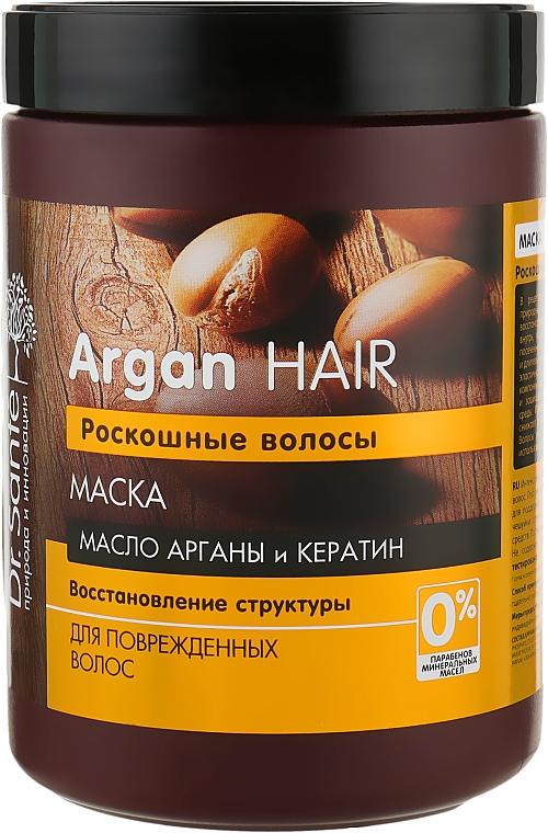 """Маска для волос """"Восстановление структуры"""" с маслом арганы и кератином - Dr. Sante Argan Hair"""