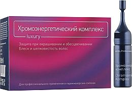 Парфумерія, косметика Хромоенергетичний комплекс - Estel Professional Luxury