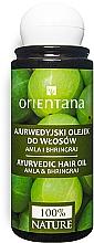 Духи, Парфюмерия, косметика Аюрведическое масло для волос - Orientana Amla & Bhringraj Ayurvedic Hair Oil