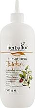Духи, Парфюмерия, косметика Шампунь для волос с маслом жожоба - Herbaflor Jojoba Shampoo