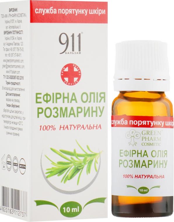 Эфирное масло розмарина - Green Pharm Cosmetic