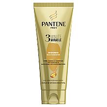 """Парфумерія, косметика Бальзам-ополіскувач для волосся """"Інтенсивне відновлення"""" - Pantene Pro-V 3 Minute Miracle"""