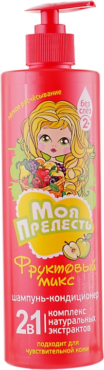 """Шампунь-кондиционер 2 в 1 для детей """"Фруктовый микс"""" - Моя Прелесть"""
