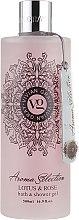 Духи, Парфюмерия, косметика Гель для душа - Vivian Gray Aroma Selection Lotus & Rose Bath-Shower Gel