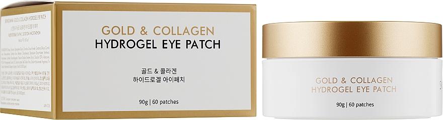 Гидрогелевые патчи с золотом и коллагеном - Jkosmec Skinsomnia Gold & Collagen Hydrogel Eye Patch
