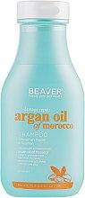 Духи, Парфюмерия, косметика Восстанавливающий шампунь для поврежденных волос с Аргановым маслом - Beaver Professional Damage Repair Argan Oil Of Morocco Shampoo
