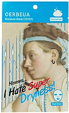 Духи, Парфюмерия, косметика 2-ступенчатая система ухода за лицом - Oerbeua I Hate Super Dryness Mask Sheet