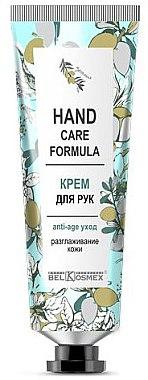 """Бальзам для рук """"Anti-age"""" - BelKosmex Hand Care Formula"""