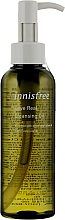 Духи, Парфюмерия, косметика Гидрофильное масло - Innisfree Olive Real Cleansing Oil
