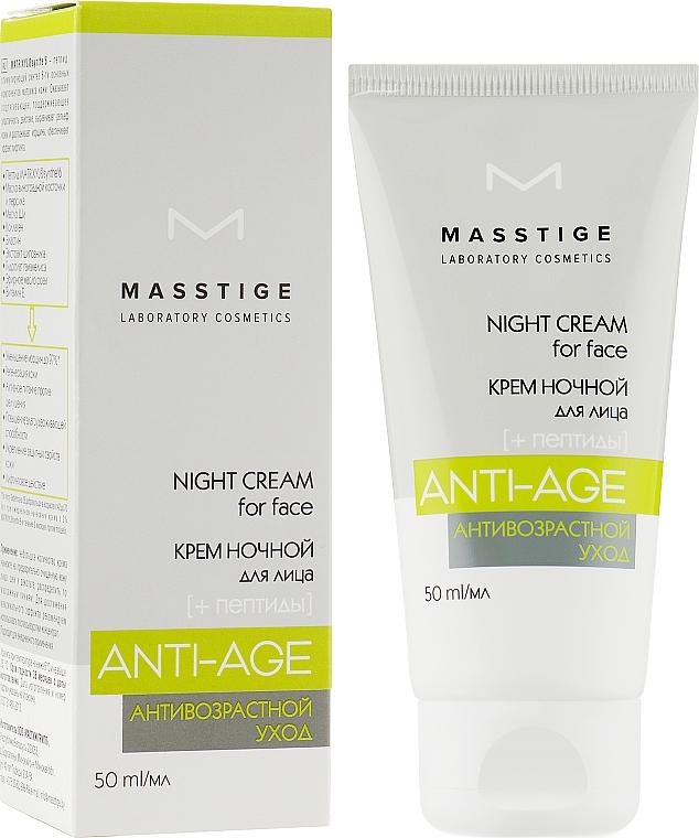 Ночной крем для лица - Masstige Anti-Age Night Cream For Face