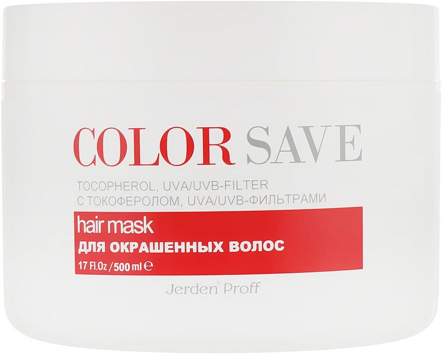 """Маска для волос """"Защита цвета"""" - Jerden Proff Hair Mask Color Save"""