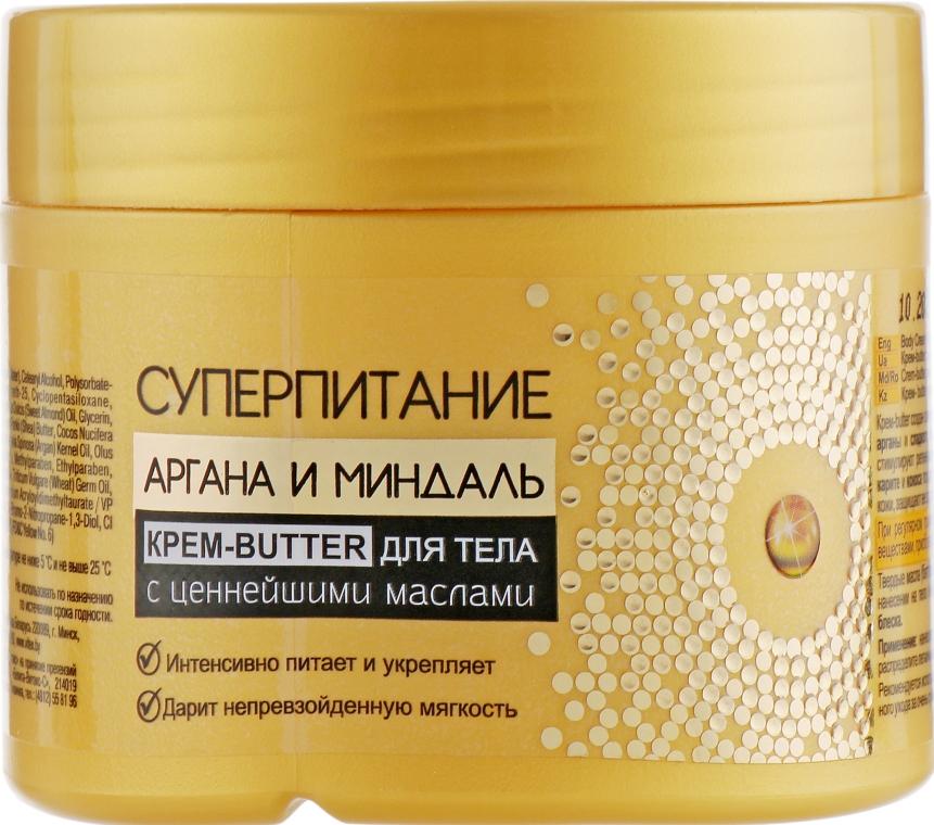 Крем-butter с ценнейшими маслами для тела - Витэкс Суперпитание Аргана и Миндаль