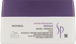 Духи, Парфюмерия, косметика Восстанавливающая маска для поврежденных волос - Wella Professionals Wella SP Repair Mask