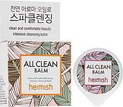 Духи, Парфюмерия, косметика Очищающий бальзам - Heimish All Clean Balm Blister (пробник)