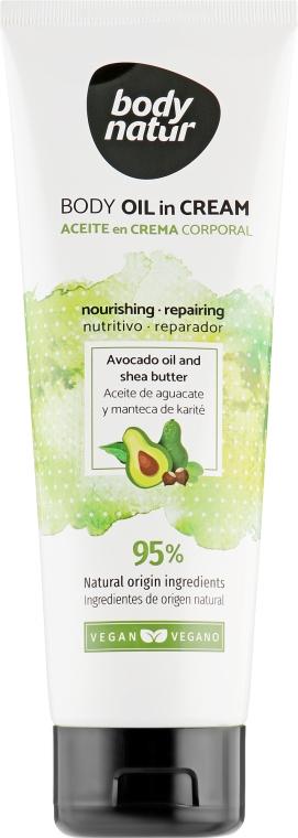 Крем-масло для тела с маслом авокадо и макадамии - Body Natur Avocado Oil and Shea Buttter Body Oil in Cream
