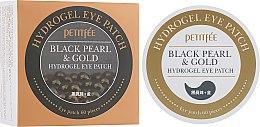 Парфумерія, косметика Гідрогелеві патчі для очей з золотом і чорними перлами - Petitfee Black Pearl&Gold Hydrogel Eye Patch