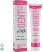 Парфумерія, косметика Зубна паста зі смаком жувальної гумки - Bioearth Dent32 Gum Care Cream