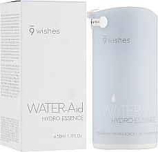 Духи, Парфюмерия, косметика УЦЕНКА Увлажняющая эссенция - 9 Wishes Water-Aid Hydro Essence *
