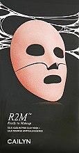 Духи, Парфюмерия, косметика Шелковая очищающая маска с каолином и розовой глиной + ампула - Cailyn R2MTM Silk Kaolin Pink Clay