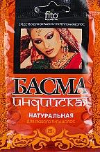 "Духи, Парфюмерия, косметика Басма ""Индийская натуральная"" - Fito Косметик"