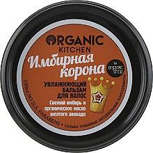 "Духи, Парфюмерия, косметика Бальзам увлажняющий ""Имбирная корона"" - Organic Shop Organic Kitchen Moisturizing Hair Conditioner"