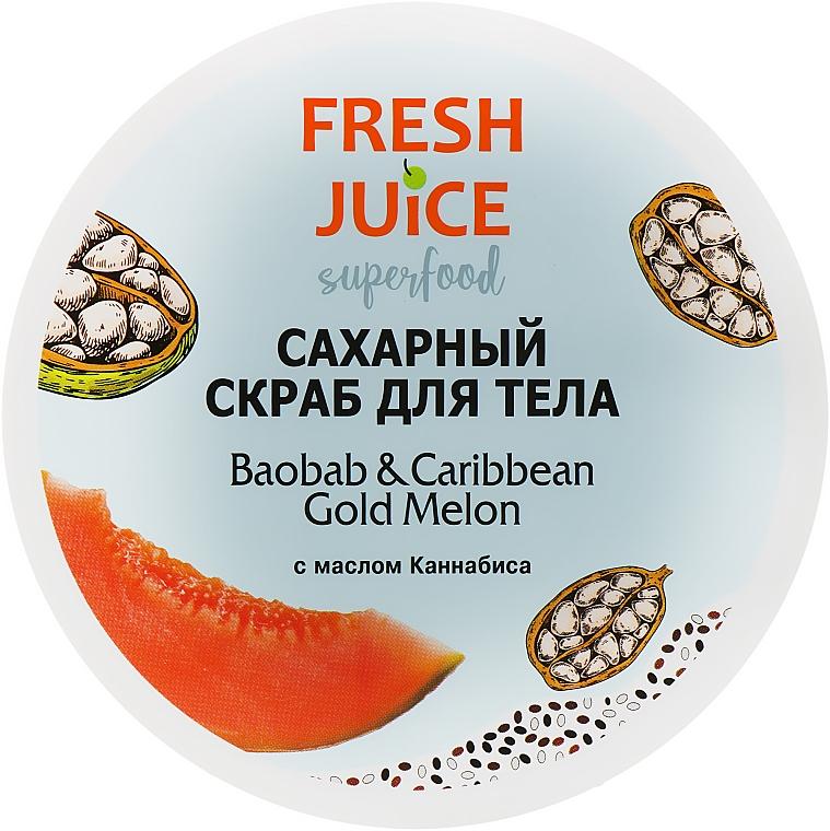 """Сахарный скраб для тела """"Баобаб и Карибская золотая дыня"""" - Fresh Juice Superfood Baobab & Caribbean Gold Melon"""