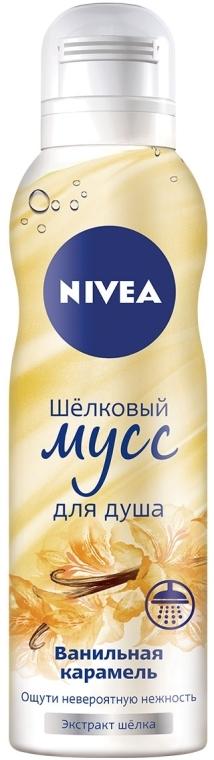 "Шелковый мусс для душа ""Ванильная карамель"" - Nivea Care Shower Silk Mousse"