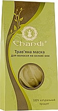 Духи, Парфюмерия, косметика Травяная маска для волос на основе хны - Chandi