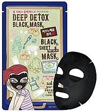 Духи, Парфюмерия, косметика Детоксифицирующая маска для лица - Dewytree Deep Detox Black Sheet Mask
